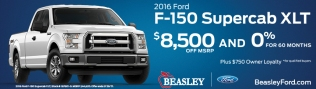 Beasley Ford Billboard Feb2017